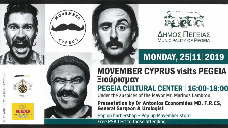 MOVEMBER CYPRUS, ΔΕΥΤΕΡΑ 25/11/2019 ΣΤΗΝ ΠΕΓΕΙΑ