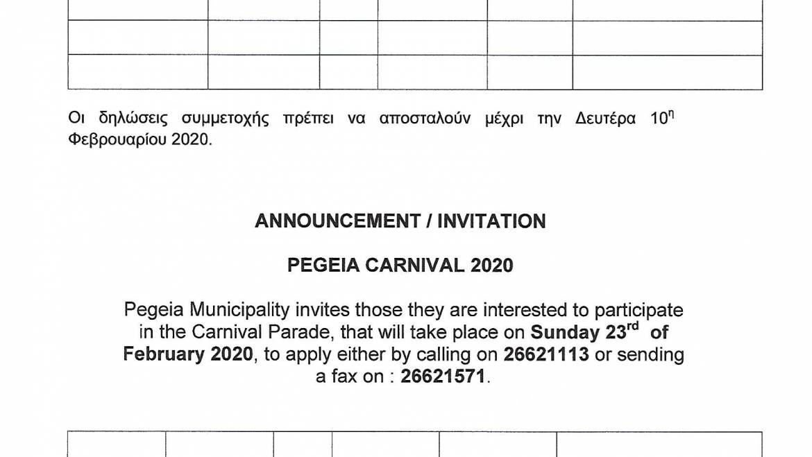 APPLICATION FORM -CARNIVAL PARADE 2020