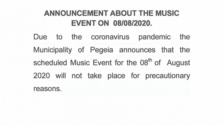 ANNOUNCEMENT ABOUT THE MUSIC EVENT ON  08/08/2020