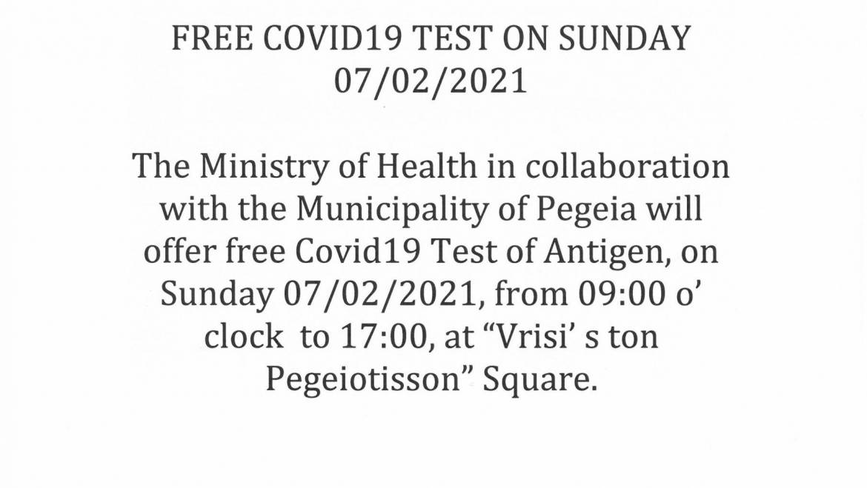 FREE COVID19 TEST ON SUNDAY 07/02/2021