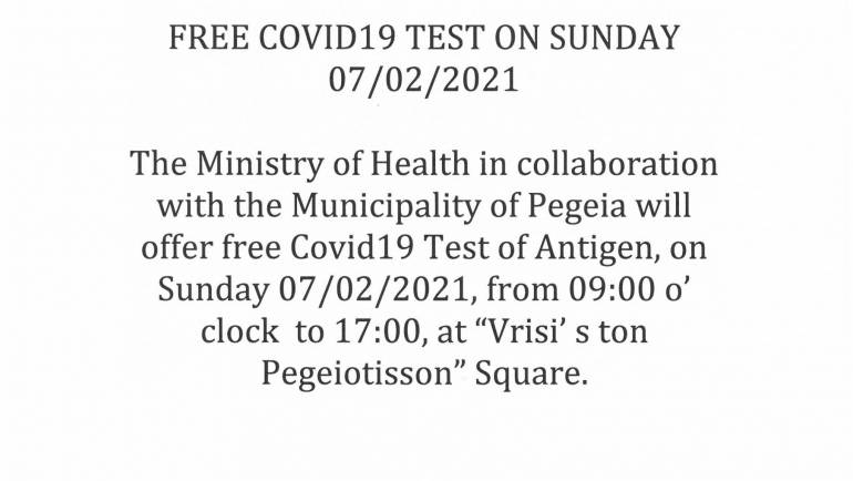 FREE COVID19 TEST ON SUNDAY 07/02/2021