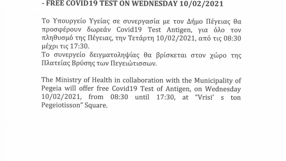 FREE COVID19 TEST ON WEDNESDAY 10/02/2021