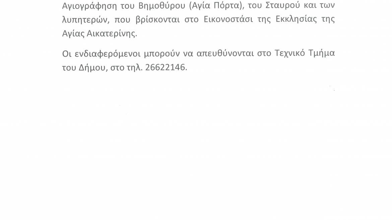 ΕΙΣΦΟΡΕΣ