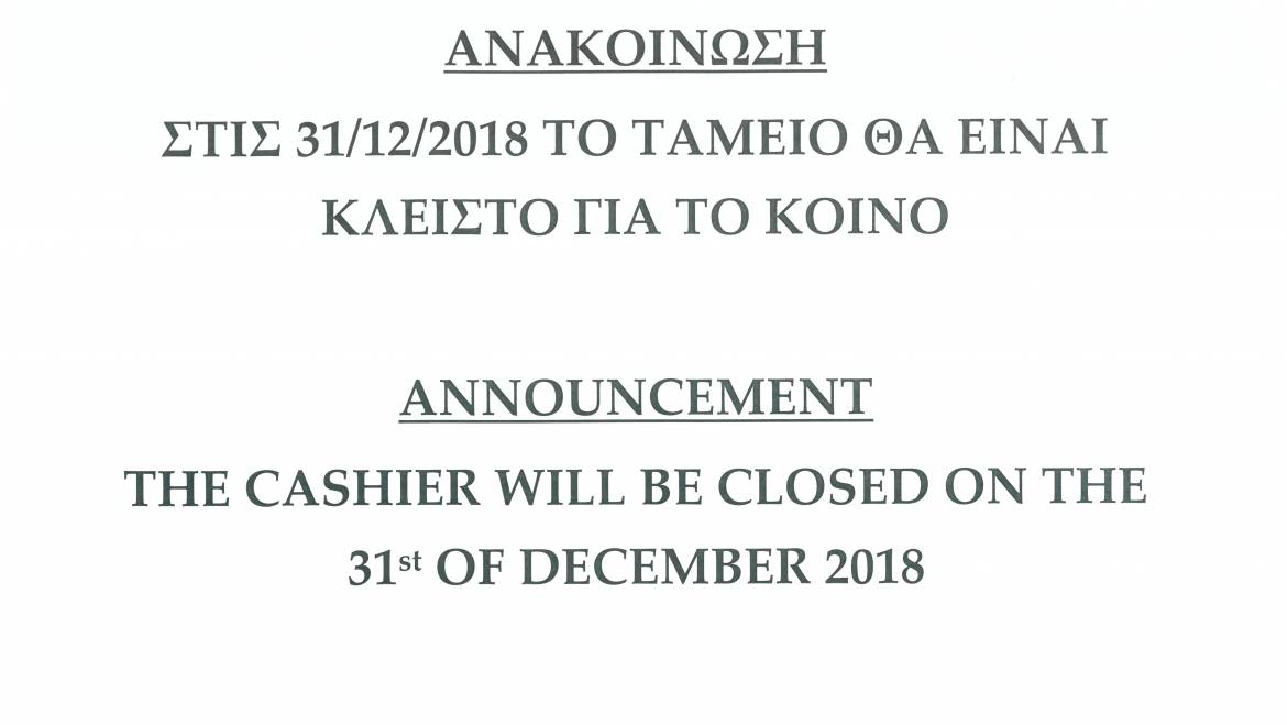 ANNOUNCEMENT OF ACCOUNTING DEPARTMENT