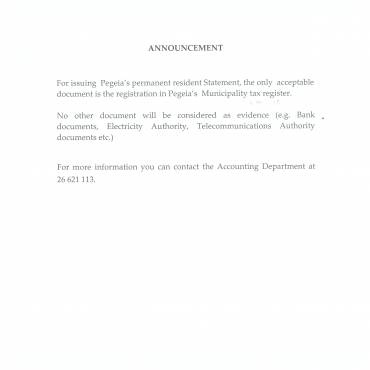 resident-statement.jpg