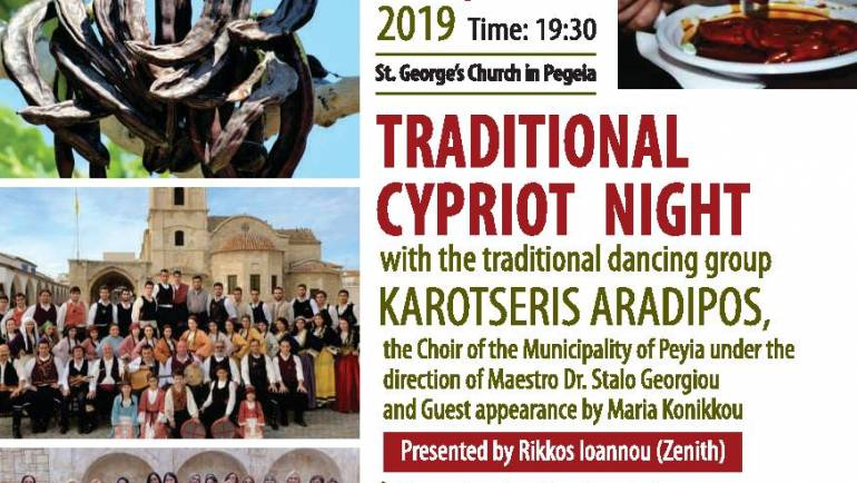 8TH ANNUAL CAROB FESTIVAL ΟΝ 6TH OF SEPTEMBER 2019